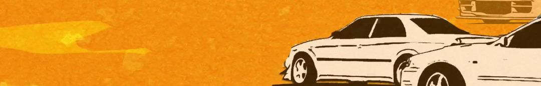 汽车消费报告 banner