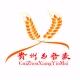 贵州乡音麦