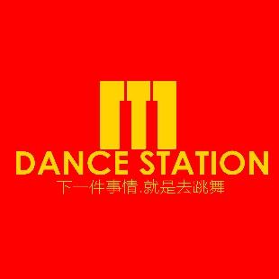 童门舞蹈站