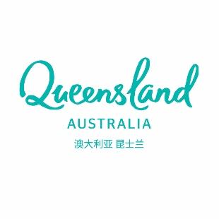 澳大利亚昆士兰旅游