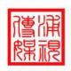 浦北五皇网浦视传媒文化推广频道
