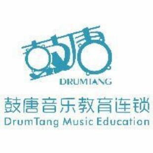 鼓唐音乐教育