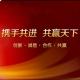 广州品牌折扣女装批发88