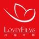 LOVEYFILMS-拉薇电影