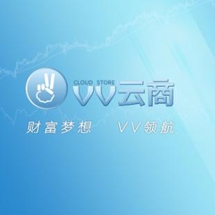 vv云商直播技术指导