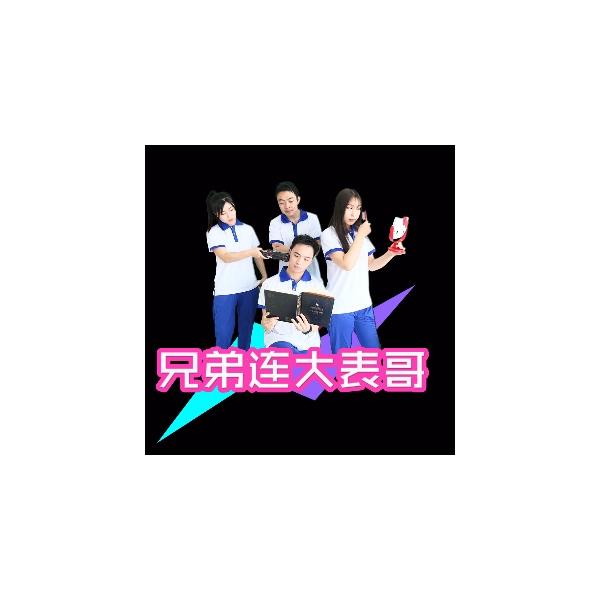 兄弟连-php视频教程
