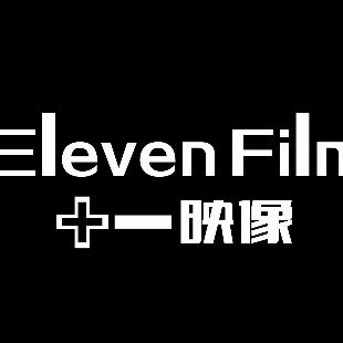 ElevenFILM电影工作室
