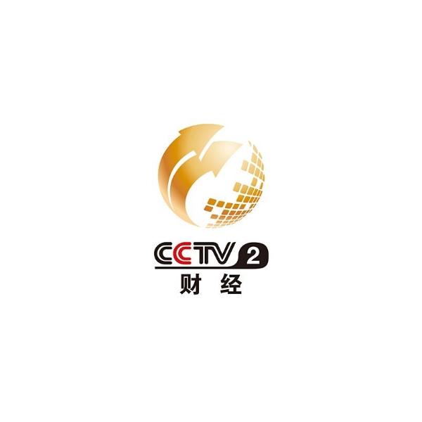 CCTV2中国财经