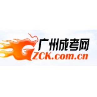 广州成考网考前辅导