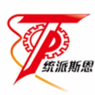 广州市统派斯恩机械有限公司