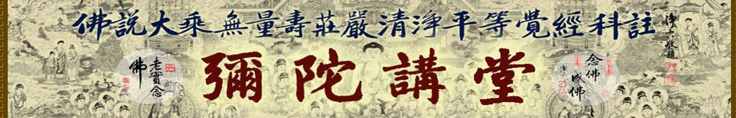 用户_618805 banner