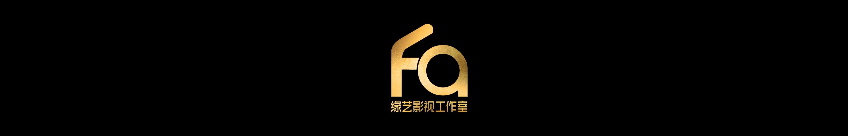 新动态摄影 banner