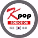 KPOP-addiction