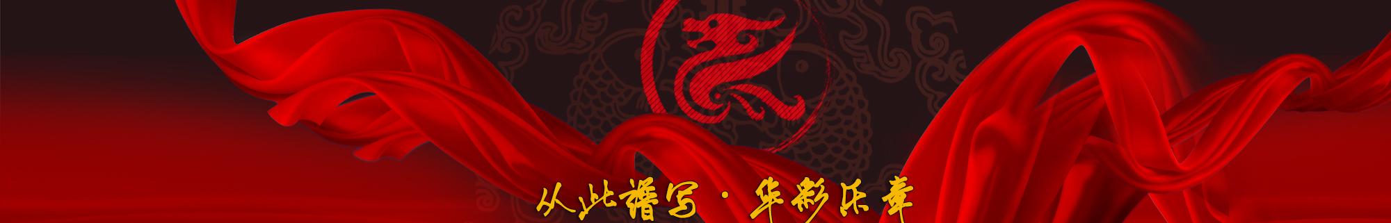 用户_106723 banner
