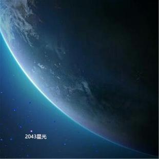 2043星光