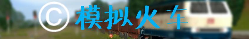 龙影实况 banner