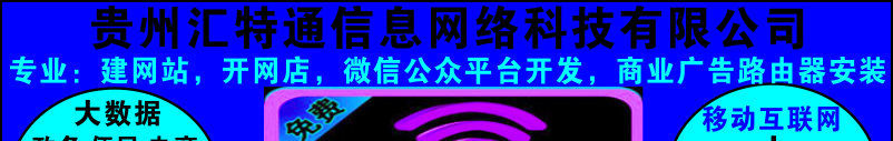 汇特通公司 banner