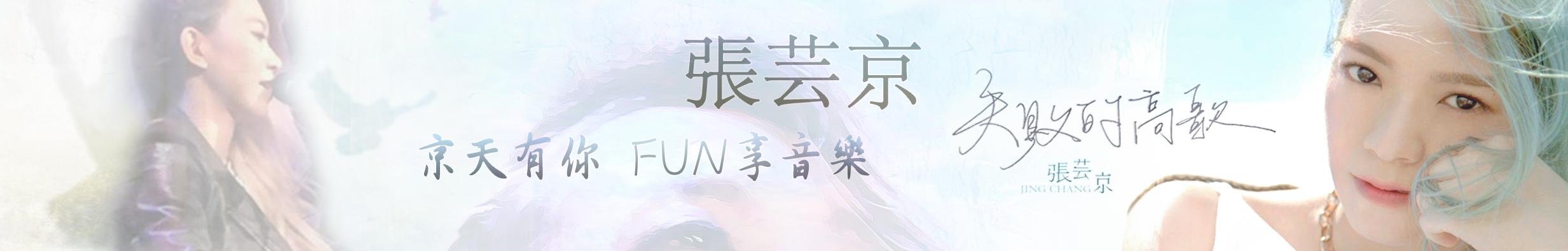 Jason薰01 banner