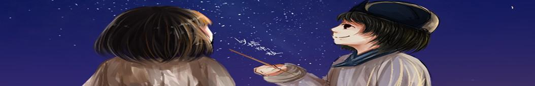窈窕淑女球 banner