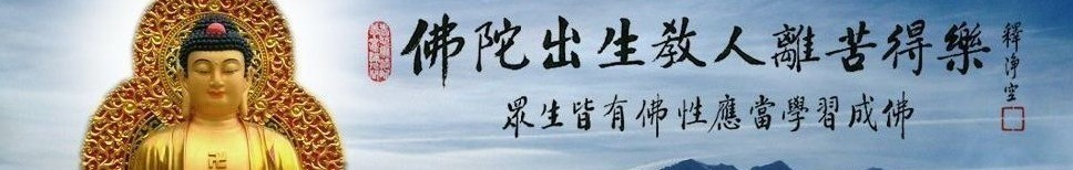 m58103204 banner