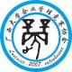 广西大学企业管理竞赛协会