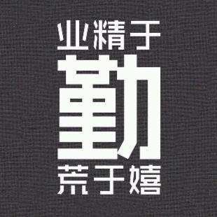 31度中国