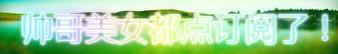 cx小刀 banner