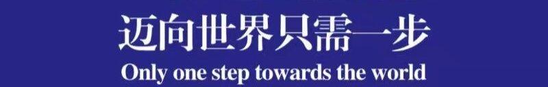 ATT数字资产服务平台 banner