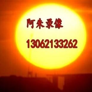 影像色13062133262