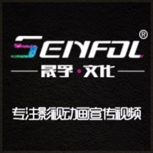 senfol