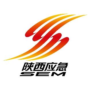 陕西省应急管理办公室