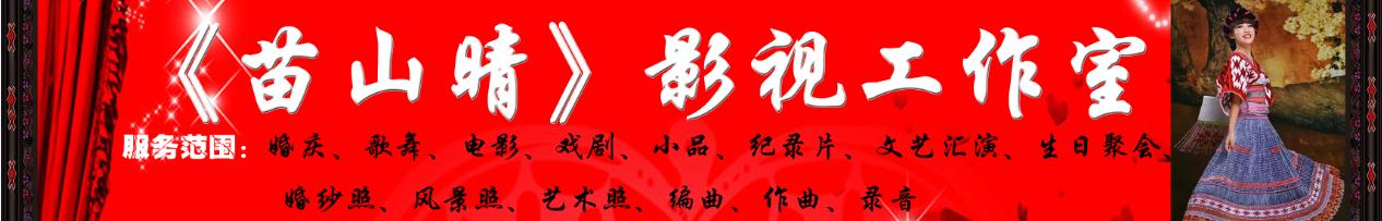 阿卯浪子 banner
