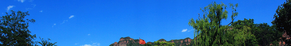 朝圣山西 banner