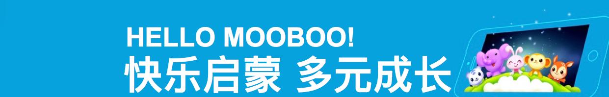 萌宝教育 banner