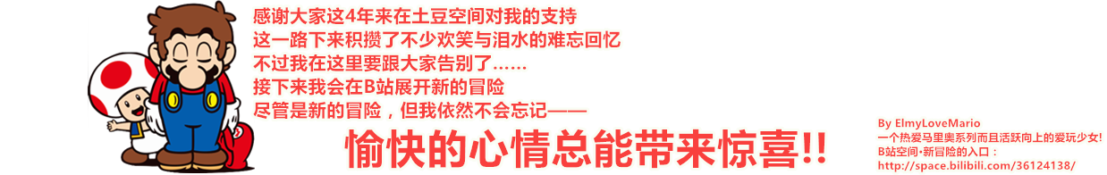 RedStarDeluxe banner