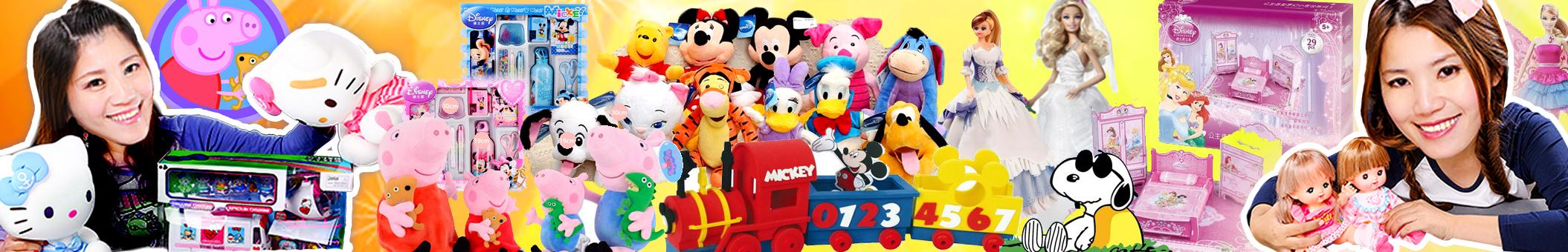 欢乐迪士尼 banner
