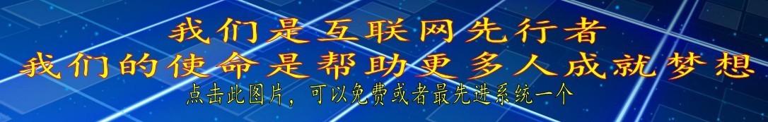 用户_050144 banner