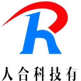 深圳市人合科技有限公司