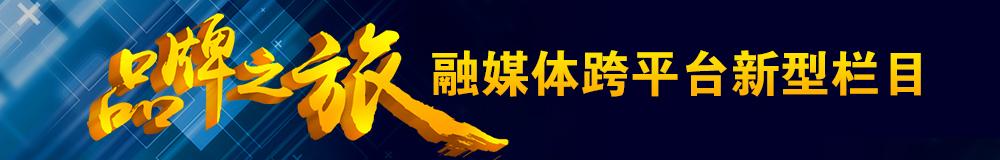 国搜品牌 banner