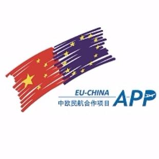 中欧民航合作项目