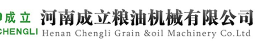 成立粮油机械 banner