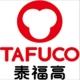 TAFUCO泰福高