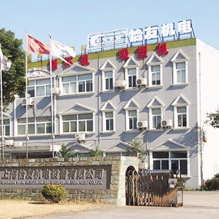 上海怡友机电设备有限公司