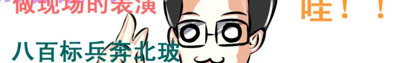 扬泰D小乐-siyang banner