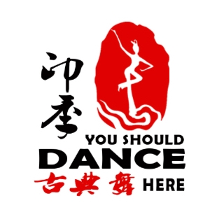 福州印季古典舞蹈传习所