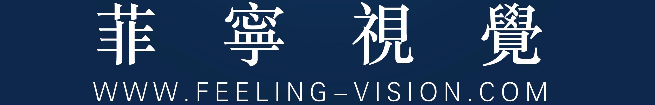菲宁视觉 banner