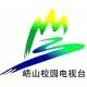 重庆酉阳酉水河镇峿山校园电视