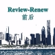 Review-Renew