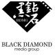 黑钻石国际传媒