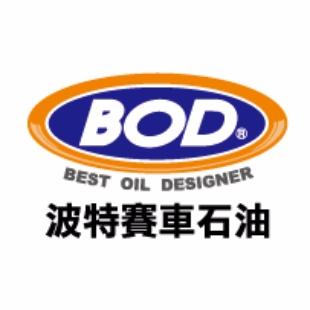BOD波特賽車石油台灣
